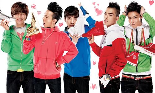 Big Bang [k-pop] Bigbang