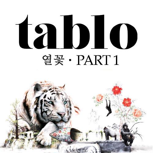 """Tablo >> álbum """"Fever's End"""" (Primera parte) Tablo1"""